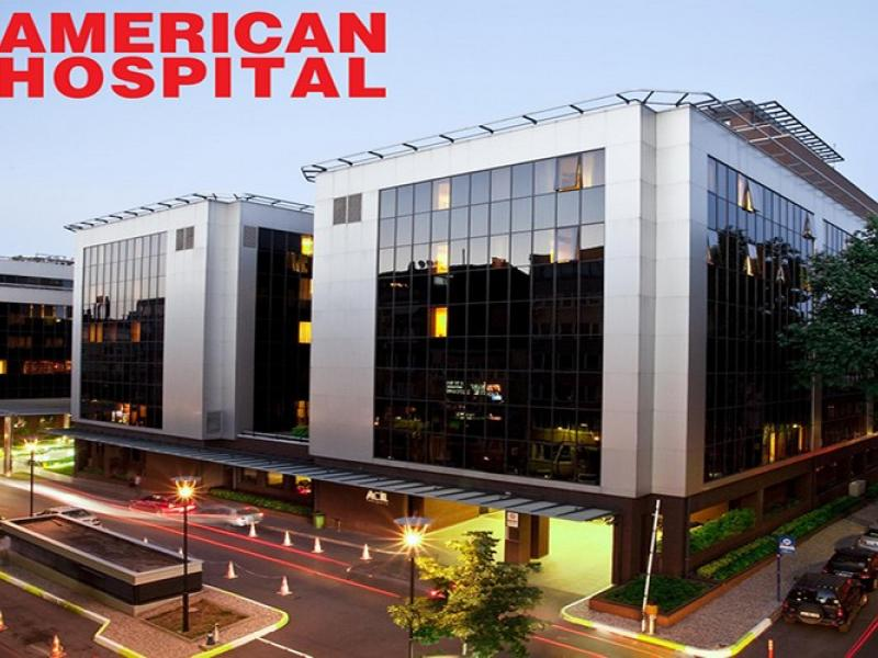 American Hospital prix pas cher Dissection aortique 6