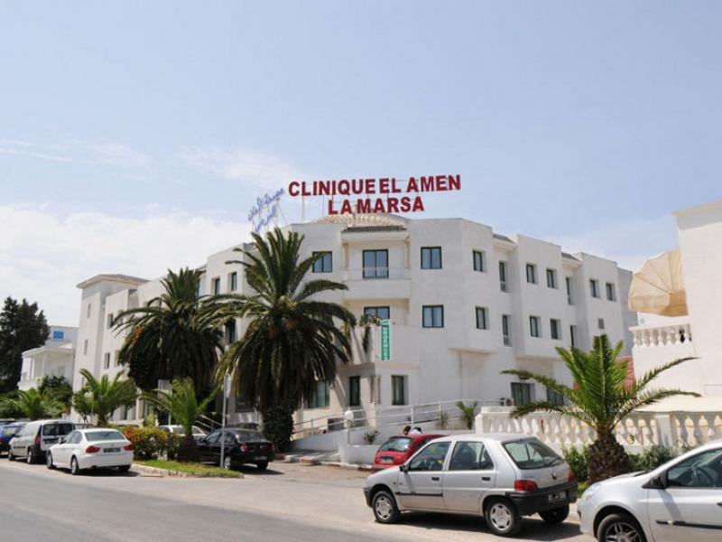 Clinique El Amen Marsa  3