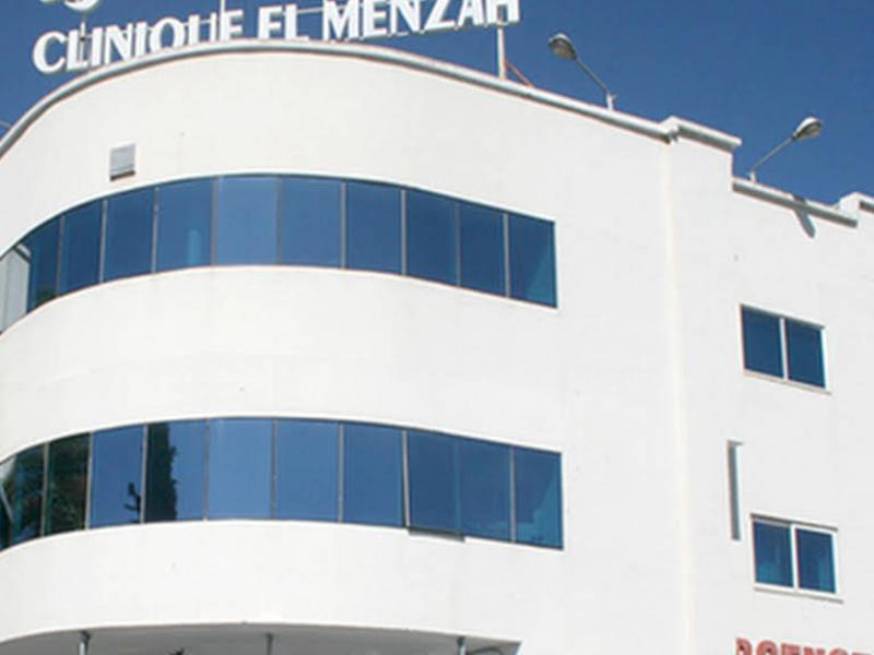 Clinique El Menzah photo
