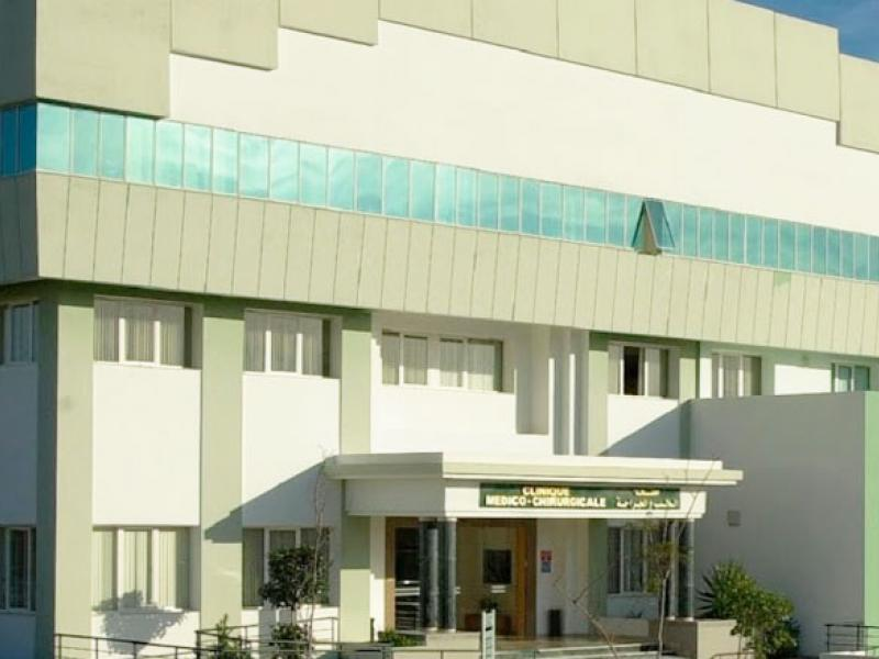 Clinique ou centre medical La Soukra  6