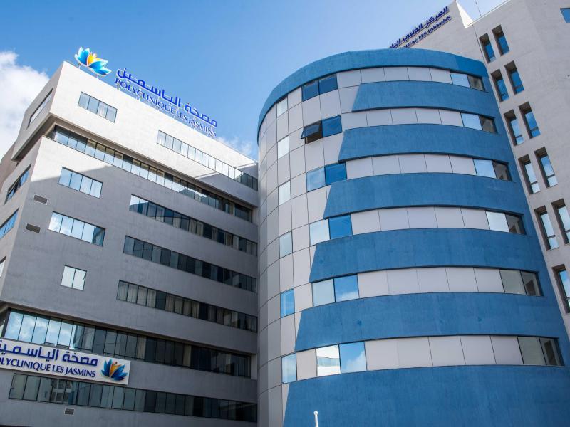 Clinique Les Jasmins photo