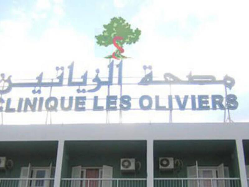 Clinique Les Oliviers  23