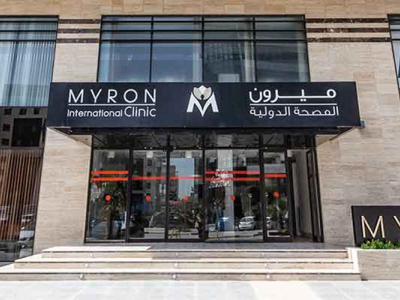 Myron International